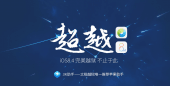 TaiG launched its latest Untethered jailbreak for iOS 8.4