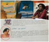Kerala Class 8 Texbook Error