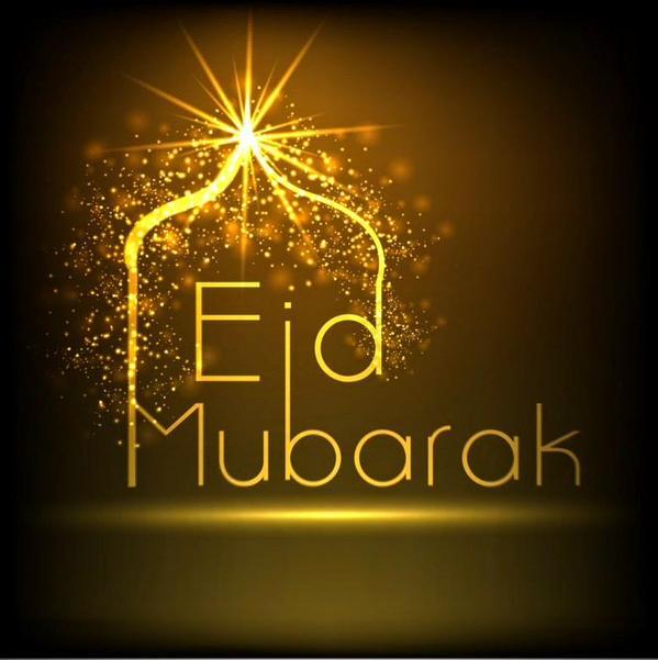 eid - photo #21