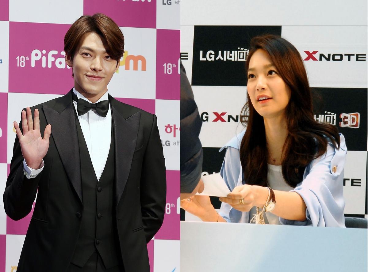 Shin min ah dating hyun bin