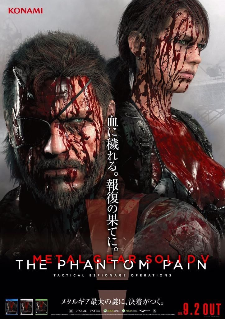Metal Gear Solid 5: The Phantom Pain, configurações mínimas para computadores