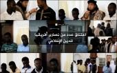 Libya Christians
