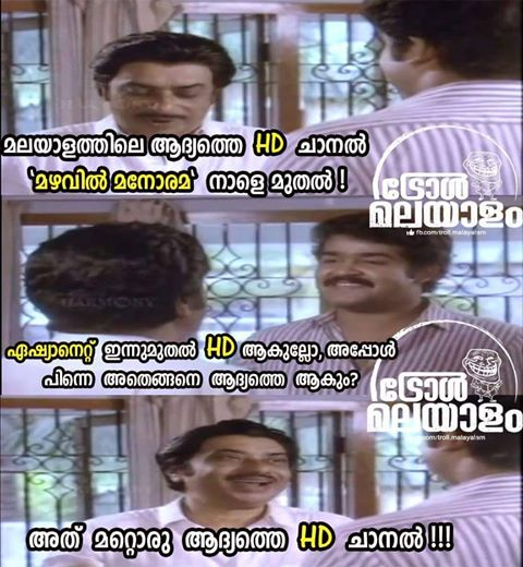 ... on Asianet and Mazhavil Manorama's HD launch Troll Malayalam/Facebook
