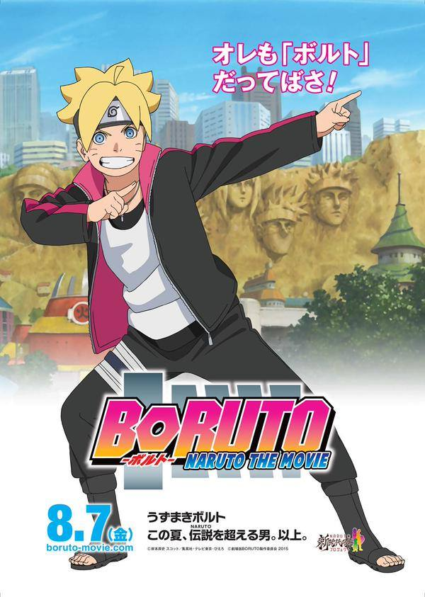 Naruto - Wikipedia