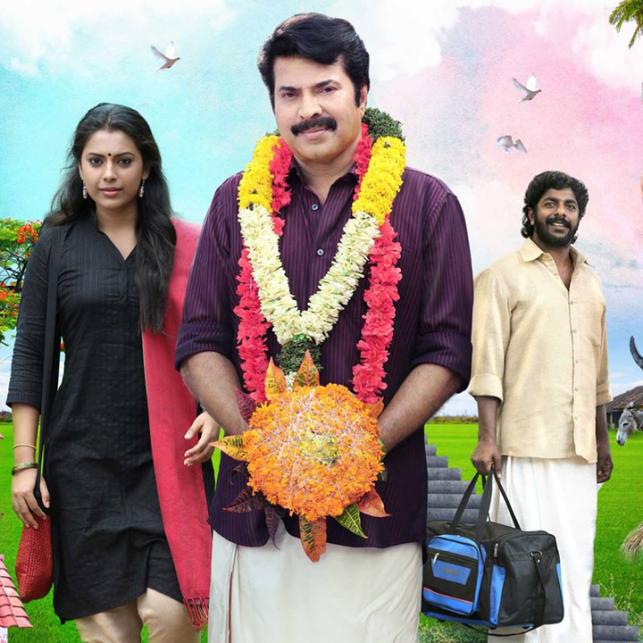 'Utopiayile Rajavu' Review Round-up: Mammootty-Jewel Mary Starrer Garners Mixed Response