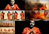 Anbar Isis video