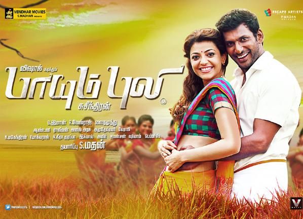 Download Paayum Puli (2015) [DVD 1080p HD