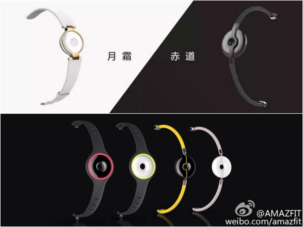 xiaomi amazfit new fitness tracker smartband launched