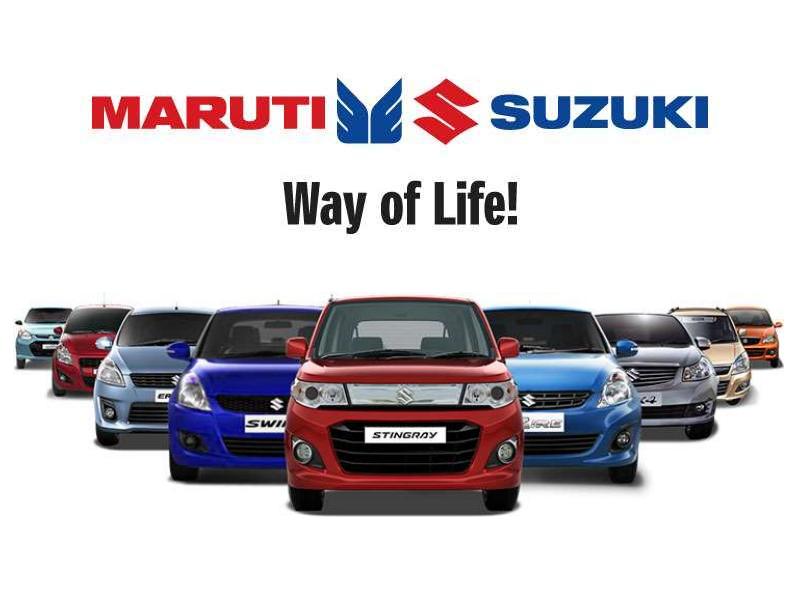 Maruti Suzuki Swift All Models Price List