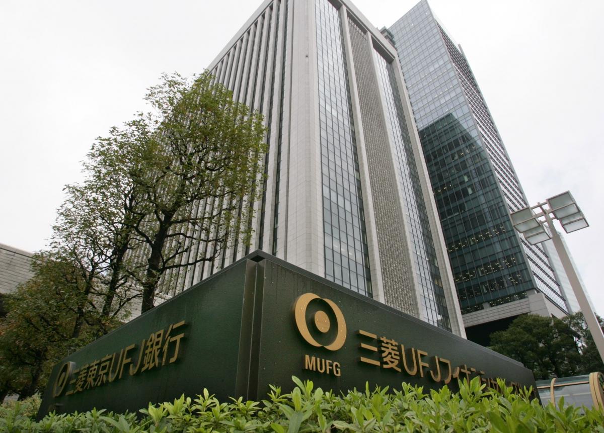 bank of tokyo mitsubishi ufj Mufg bank, ltd (株式会社三菱ufj銀行, kabushiki gaisha mitsubishi yūefujē ginkō) is the largest bank in japan it was established on january 1, 2006, following the merger of the bank of tokyo-mitsubishi, ltd and ufj bank ltd the bank serves as the core retail, corporate, and investment banking arm of the mitsubishi ufj financial group.