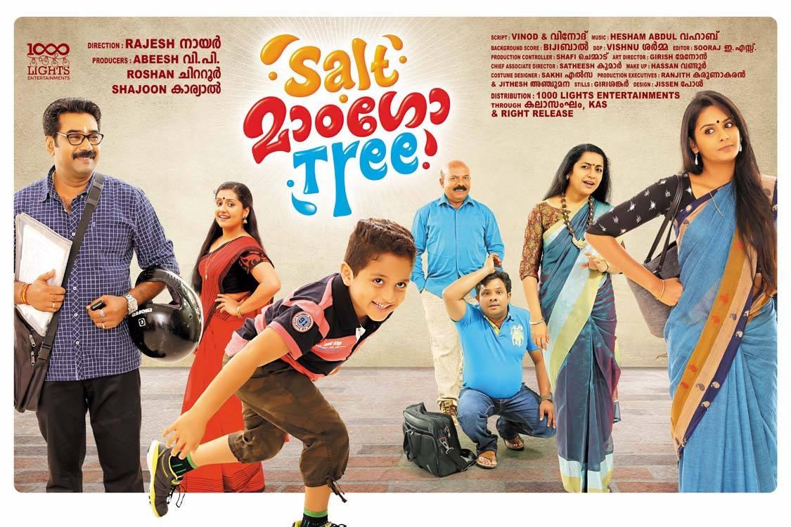 salt-mango-tree.jpg