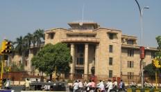 RBI, Nagpur