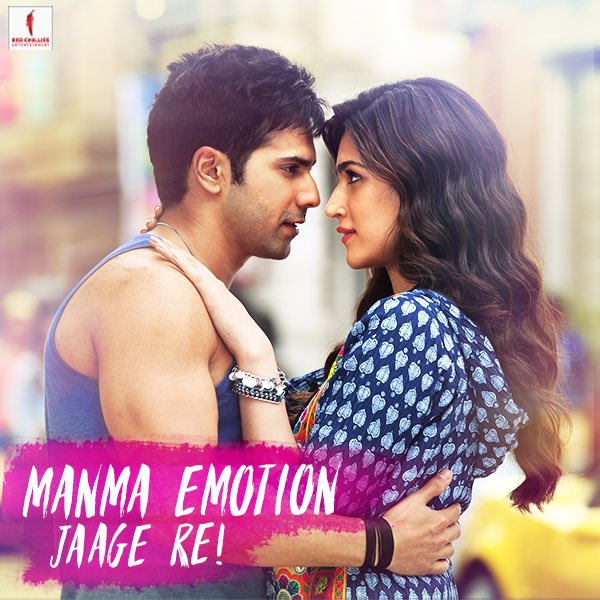 Manma Emotion Jaage Re Mp3 Full Song Download