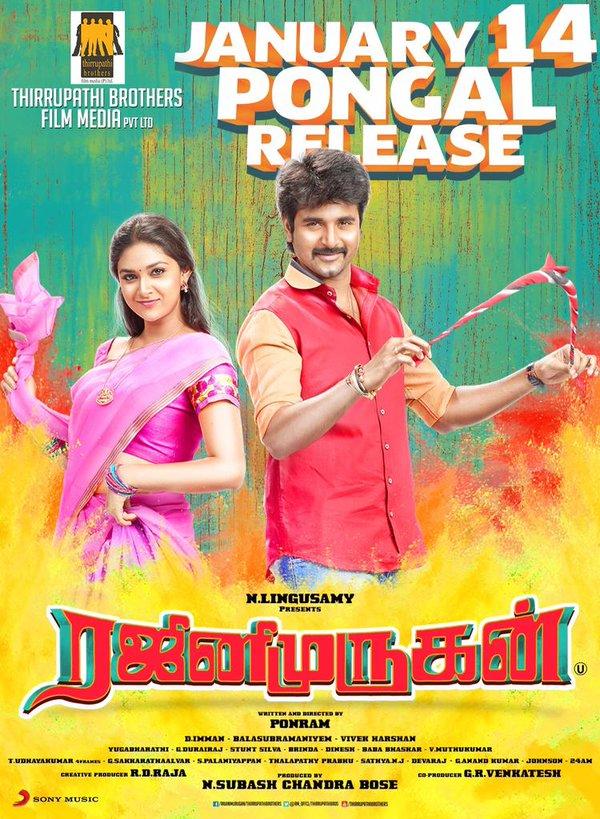 Rajini Murugan Movie Free Download Thiruttuvcd Streaming