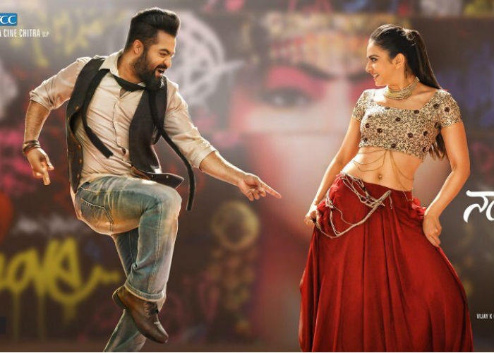 nannaku prematho full movie watch