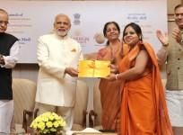 Gold Scheme launched by Modi