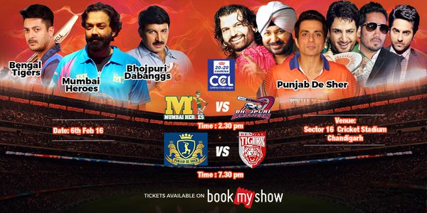 CCL Glam Night Celebrity Cricket League Video Watch Online ...