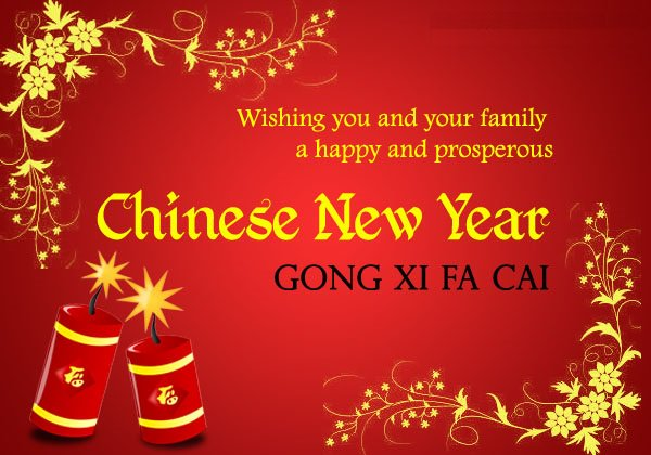 Happy Chinese New Year 2016: Picture greetings to send to ...