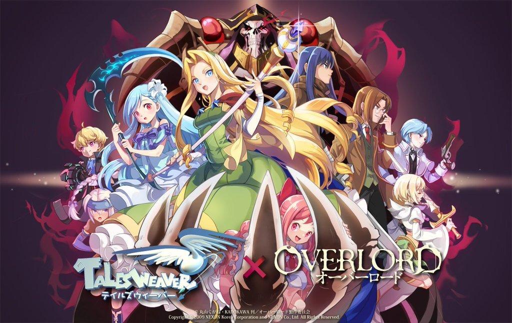 Overlord 2 Staffel