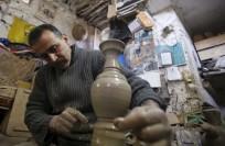Palestine Investment Fund Gaza West Bank