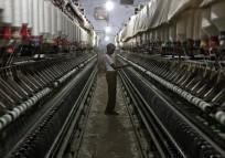 EPFO Industry workers DGP