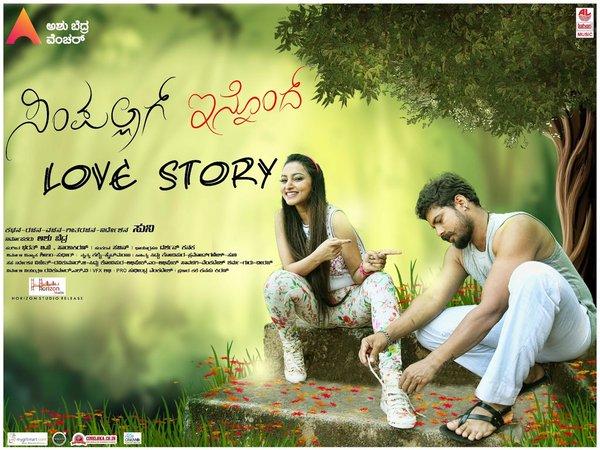 simpallag ondh love story dialogues