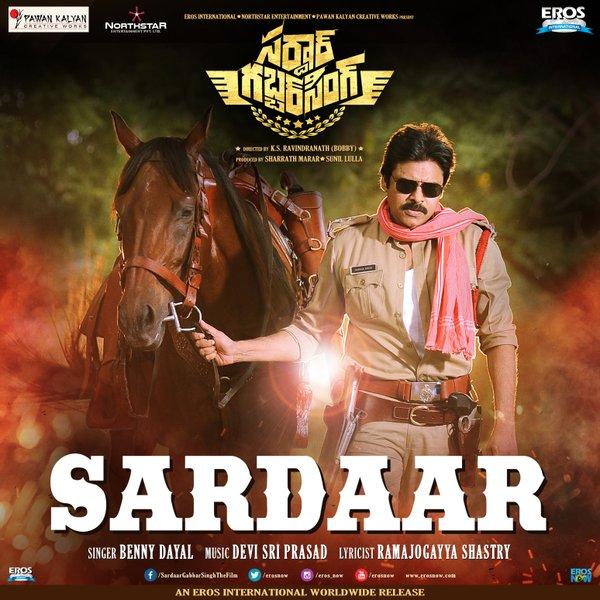 Movie Download Hindi Version