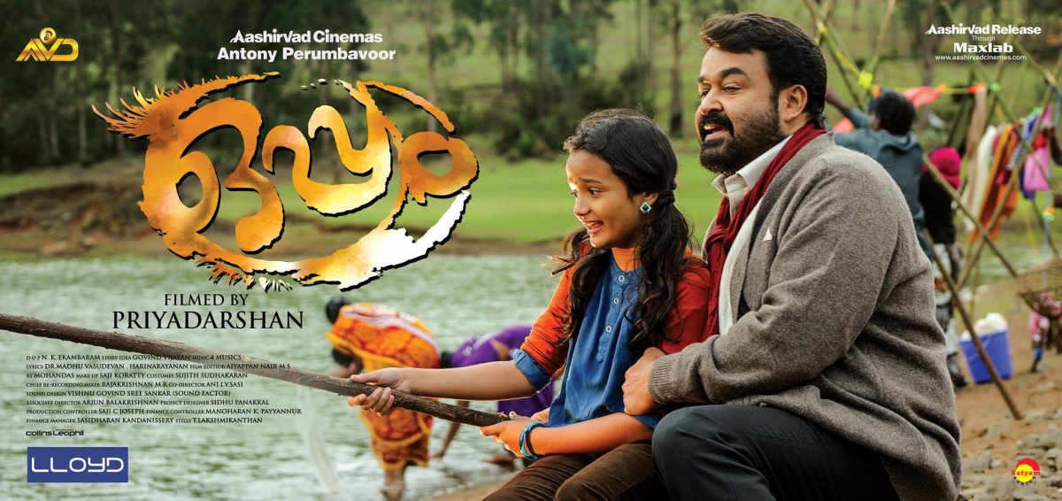 Download Video Song From The Malayalam Movie Oppam — TTCT