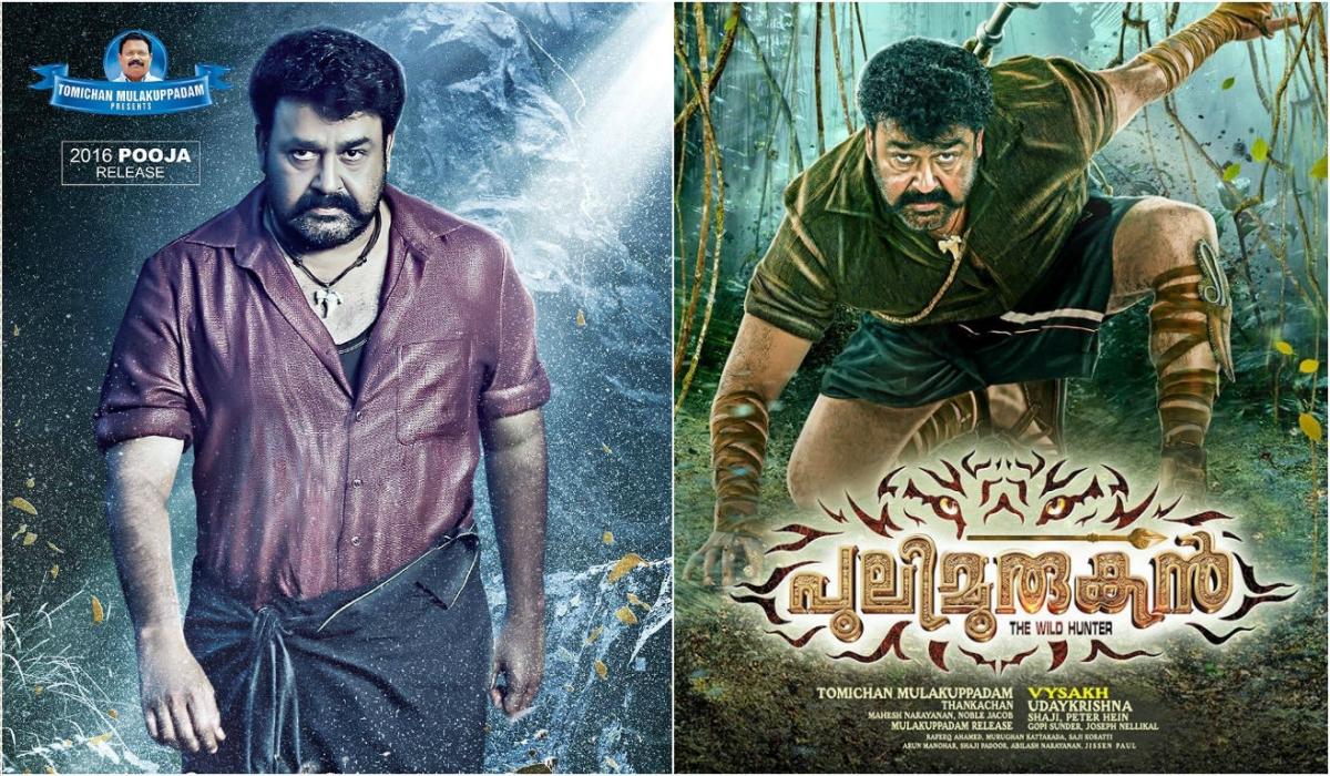 Puli Official Poster Watch Mohanlal's 'Puli...