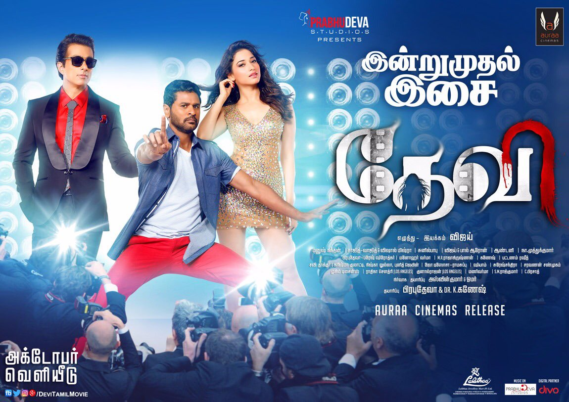 Смотреть индийский фильм spyder 2018