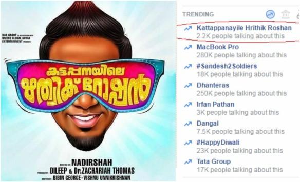 Kattapanayile Hrithik Roshan trending on Facebook