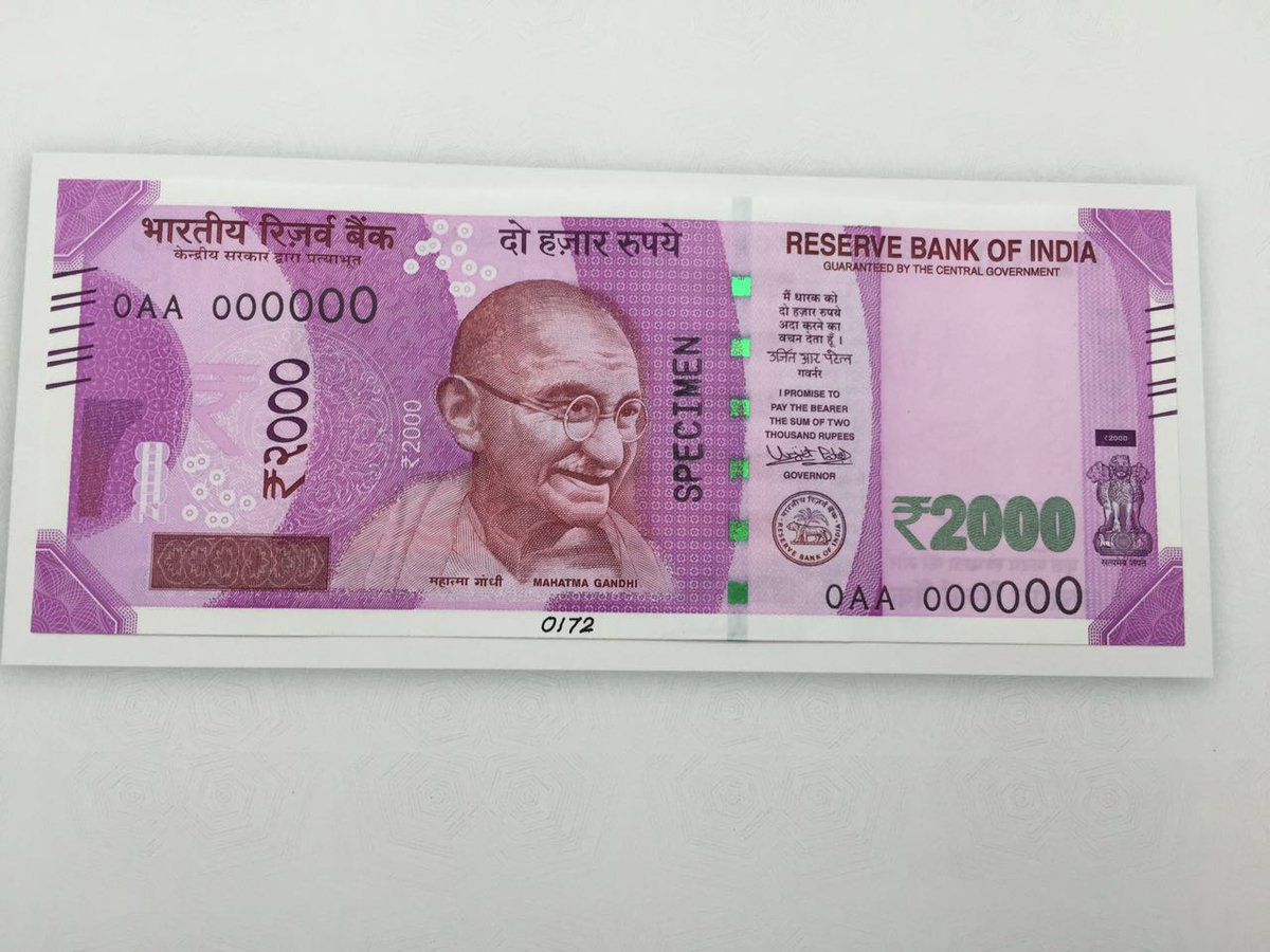 Here are 19 features of the new rs 2000 currency notes that the here are 19 features of the new rs 2000 currency notes that the rbi is releasing soon ibtimes india biocorpaavc