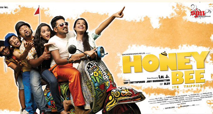 Asif ali in honey bee malayalam movie