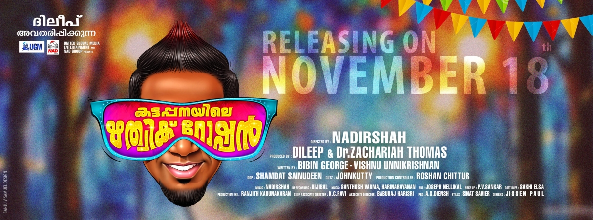 kattappanayile rithwik roshan minnaminnikkum song download mp3