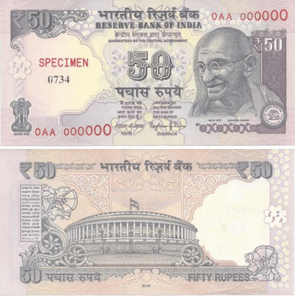 Rs 50 notes