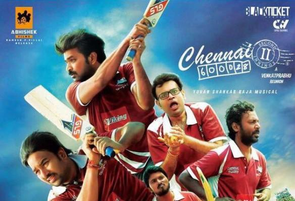 Chennai 600028 II: 2nd Innings movie review