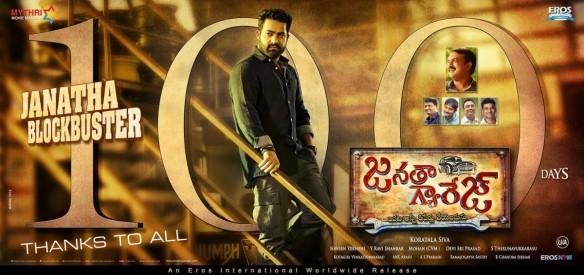 100 days of Janatha Garage