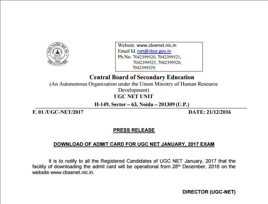 cbse ugc net 2017 admit cards to be available from december 28
