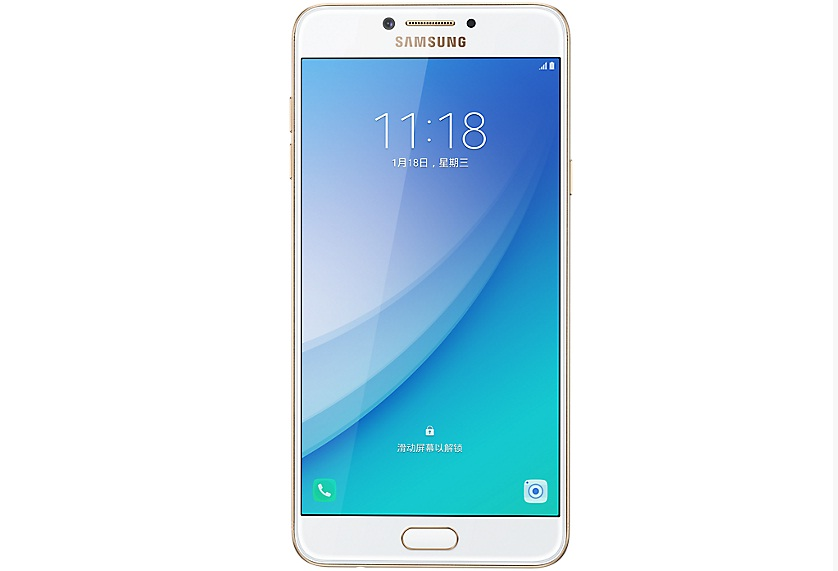 Samsung Galaxy C7 Pro arrives but not Galaxy C5 Pro