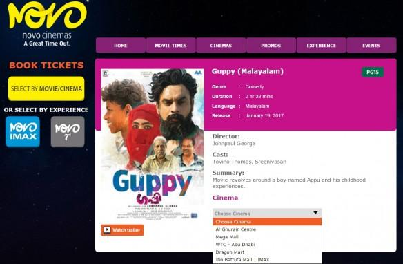 Guppy, Guppy in UAE, Guppy UAE release, Tovino Thomas, Chethan Jayalal