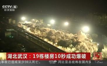 Watch as China simultaneously demolishes 19 buildings in 10 seconds
