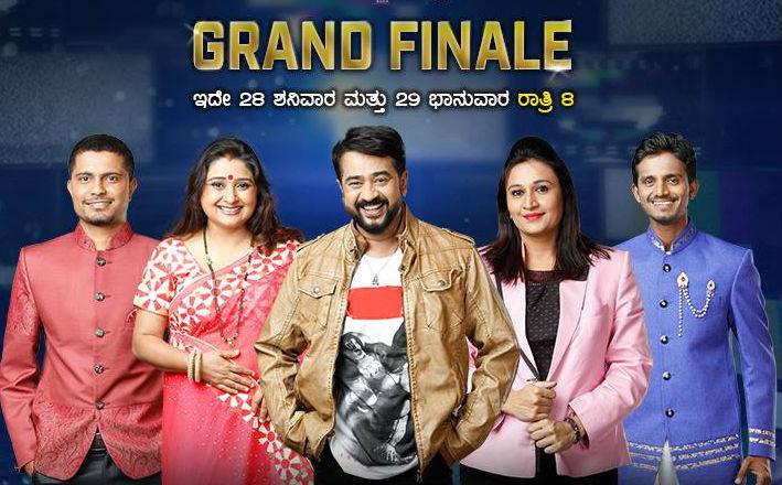 Bigg Boss 4 Kannada grand finale live updates: Pratham, Keerthi