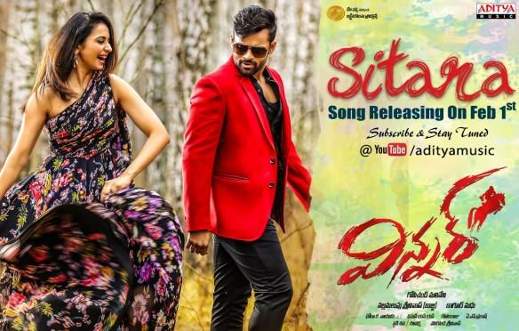 Sai Dharam Tej and Rakul Preet Singh in Winner