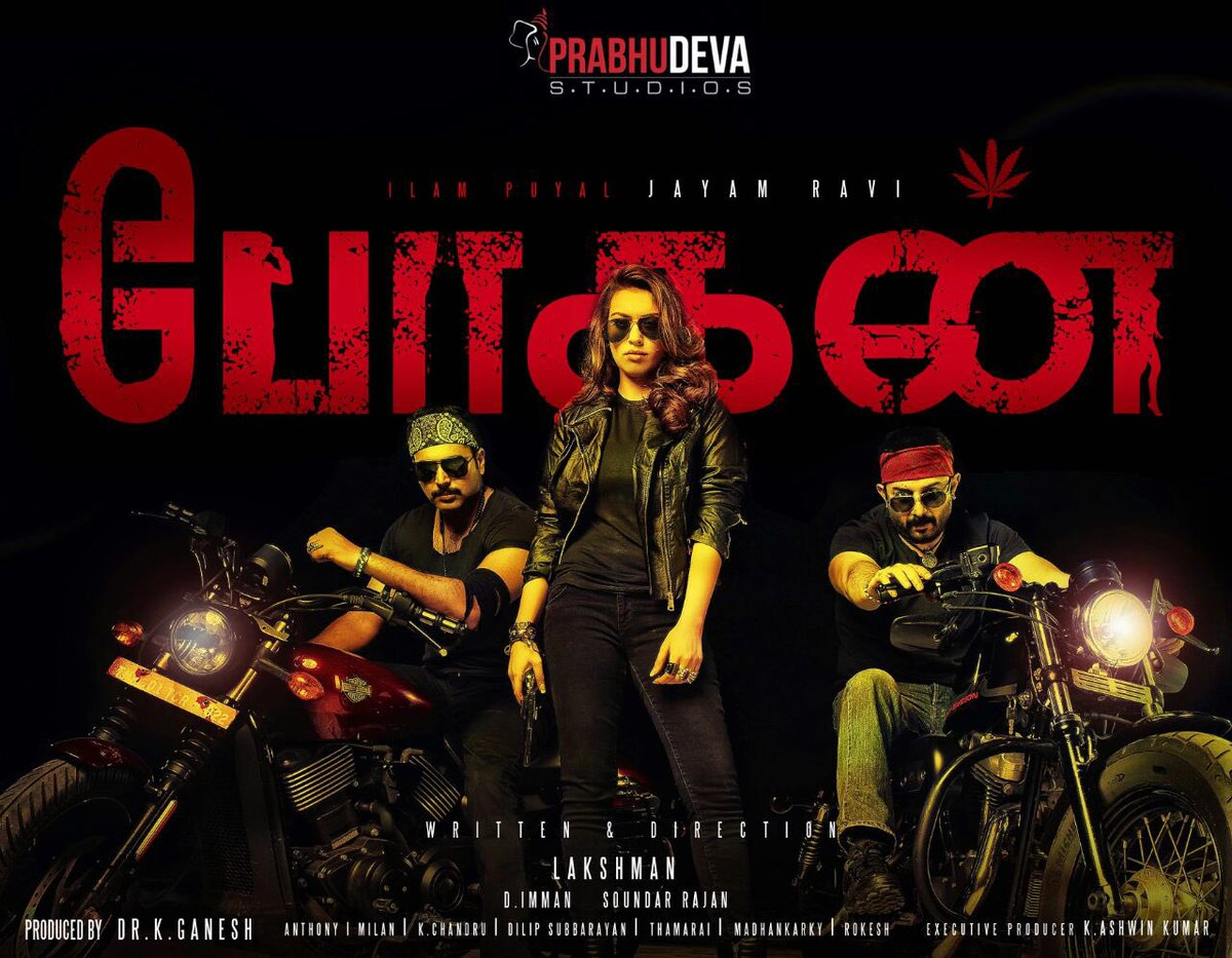 Image result for bogan movie
