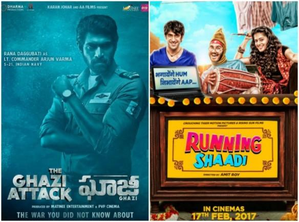 Ghazi Attack, Running Shaadi, The Ghazi Attack day 1 box office collection, Running Shaadi day 1 box office collection