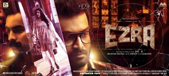 Ezra, Ezra movie, Ezra box office, Prithviraj Sukumaran