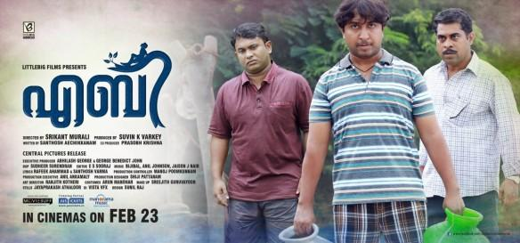 Aby, Aby review, Vineeth Sreenivasan, Aby movie review