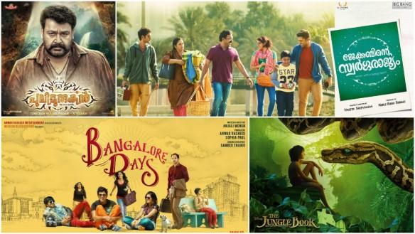 Kochi Multiplexes, Kerala box office, Pulimurugan, Jacobinte Swargarajyam, Bangalore Days, The Jungle Book