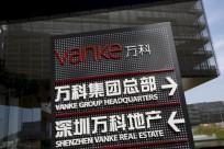 Yao Zhenhua, China Insurance Regulatory Commission, Vanke real estate, fraud in china, corruption in china, corporate frauds in china