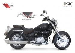 DSK Hyosung Aquila 250, DSK Hyosung Aquila 250 new, DSK Hyosung Aquila 250 price
